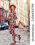 outdoor full body portrait of... | Shutterstock . vector #1104433799