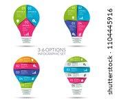 modern colorful light bulb...   Shutterstock .eps vector #1104445916
