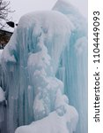 winter and frozen climate   Shutterstock . vector #1104449093