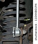Small photo of Sway Bar Disconnect