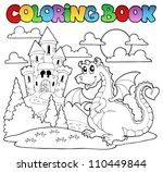 coloring book dragon theme... | Shutterstock .eps vector #110449844