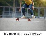 skateboarder skateboarding on... | Shutterstock . vector #1104499229