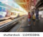 blurred image of people...   Shutterstock . vector #1104503846