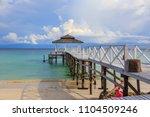 beautiful scenery landscape... | Shutterstock . vector #1104509246