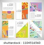 set of a4 cover  abstract... | Shutterstock .eps vector #1104516560