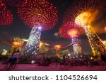 supertree grove at garden by... | Shutterstock . vector #1104526694