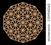 mandala. circular ornament....   Shutterstock .eps vector #1104540263