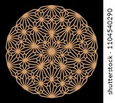 mandala. circular ornament....   Shutterstock .eps vector #1104540290