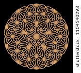 mandala. circular ornament....   Shutterstock .eps vector #1104540293