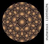 mandala. circular ornament....   Shutterstock .eps vector #1104540296