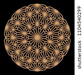 mandala. circular ornament....   Shutterstock .eps vector #1104540299