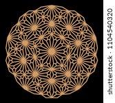 mandala. circular ornament....   Shutterstock .eps vector #1104540320