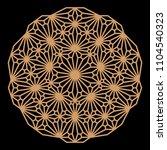 mandala. circular ornament....   Shutterstock .eps vector #1104540323