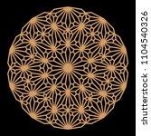 mandala. circular ornament....   Shutterstock .eps vector #1104540326
