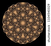 mandala. circular ornament....   Shutterstock .eps vector #1104540329