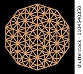 mandala. circular ornament....   Shutterstock .eps vector #1104540350