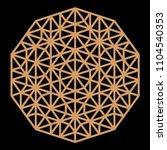 mandala. circular ornament....   Shutterstock .eps vector #1104540353