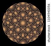 mandala. circular ornament....   Shutterstock .eps vector #1104540356