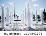 fountain in victory park in... | Shutterstock . vector #1104541376