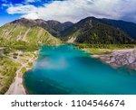 mountain lake issyk in almaty...   Shutterstock . vector #1104546674