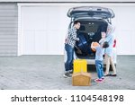 picture of young father... | Shutterstock . vector #1104548198