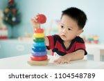 adorable asian toddler baby boy ...   Shutterstock . vector #1104548789