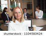 portrait of positive middle... | Shutterstock . vector #1104583424