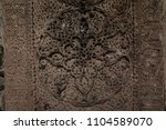 detail of traditional armenian... | Shutterstock . vector #1104589070