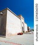 caravanserai  part of many... | Shutterstock . vector #1104606050