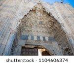 caravanserai  part of many... | Shutterstock . vector #1104606374