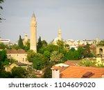 part of old city of antalya ... | Shutterstock . vector #1104609020