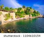 part of old city of antalya ... | Shutterstock . vector #1104610154