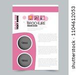 a4 flyer template. abstract... | Shutterstock .eps vector #1104612053