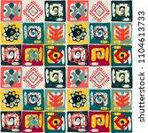 ethnic seamless pattern. tribal ...   Shutterstock .eps vector #1104613733