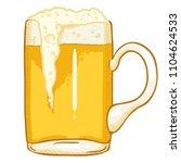 vector cartoon glass of light... | Shutterstock .eps vector #1104624533