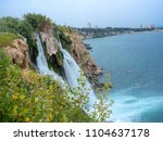 the waterfall of antalya... | Shutterstock . vector #1104637178