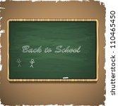 back to school. vector... | Shutterstock .eps vector #110465450