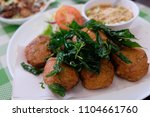 fried shrimp is a chinese food ... | Shutterstock . vector #1104661760