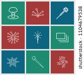 burst icon. collection of 9... | Shutterstock .eps vector #1104679538
