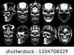 set of different skulls. shirt... | Shutterstock .eps vector #1104708329