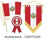 peru flag  rosette and pennant  ... | Shutterstock .eps vector #110471234