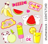 set of cute icons in kawaii... | Shutterstock .eps vector #1104717140