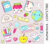 back to school. vector set of... | Shutterstock .eps vector #1104717380