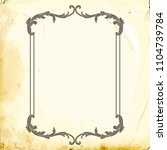 retro baroque decorations... | Shutterstock .eps vector #1104739784