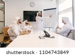arabian men meeting and talking ... | Shutterstock . vector #1104743849