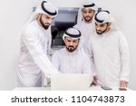 arabian men meeting and talking ... | Shutterstock . vector #1104743873