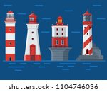 red lighthouse set. sea guiding ... | Shutterstock .eps vector #1104746036