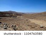 deosai plains  skardu  pakistan ... | Shutterstock . vector #1104763580