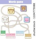 educational game for children.... | Shutterstock .eps vector #1104775088