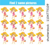 find the same pictures... | Shutterstock .eps vector #1104775109